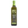 Bio Olivenöl extra nativ aus Lakonia